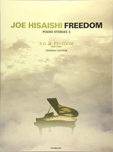 Freedom: Piano Solo