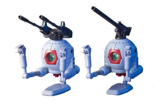 ガンプラ HGUC 1/144 RB-79 ボール ツインセット (機動戦士ガンダム)