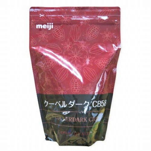 業務用 明治チョコレート クーベルダーク(ビターチョコ)(1kg)