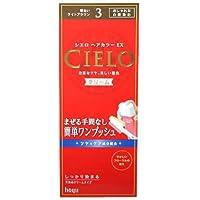 シエロ ヘアカラ-EX クリ-ム 3 明るいライトブラウン