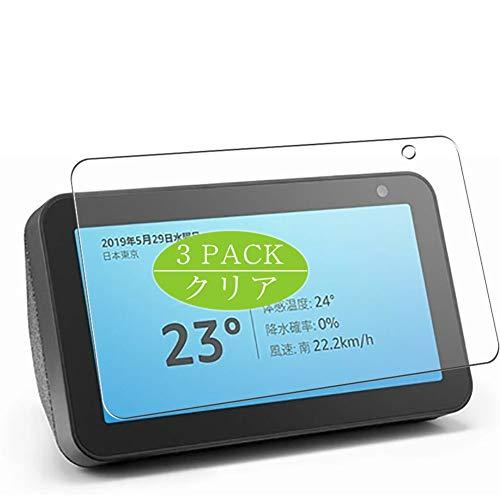 Vaxson Protector de pantalla de 3 unidades, compatible con Echo Show 5, protector de película de TPU [no protectores de vidrio templado]