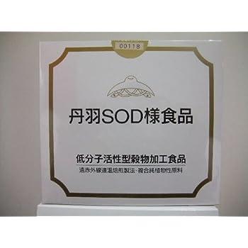 丹羽SOD様食品10箱(3g×60包×10箱)