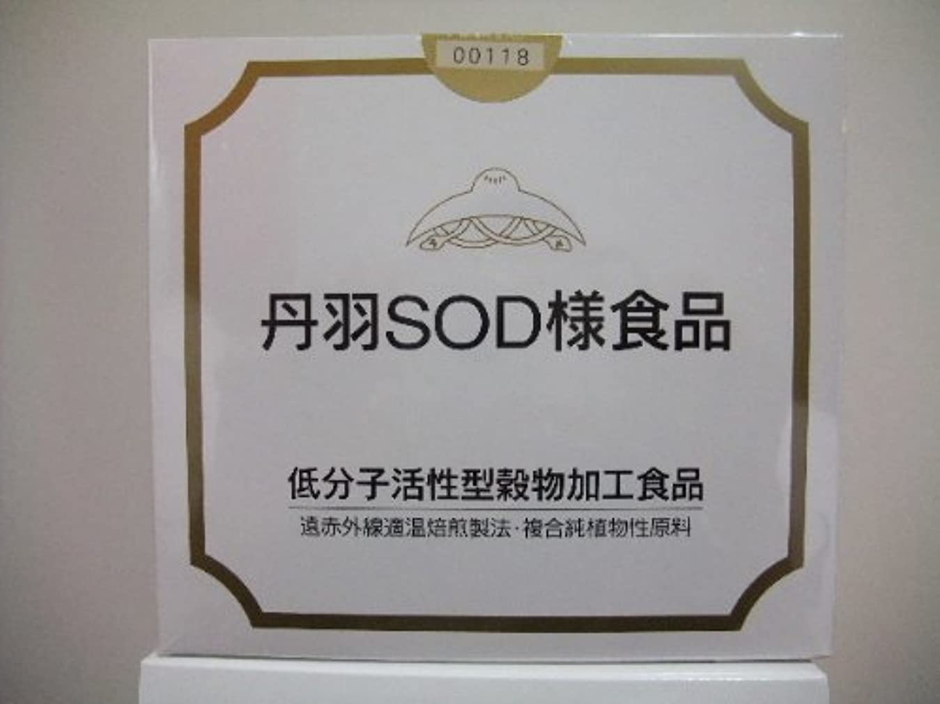 メニューニュージーランド人柄丹羽SOD様食品(3g×60包×4箱)製造1ヶ月以内の商品を発送!
