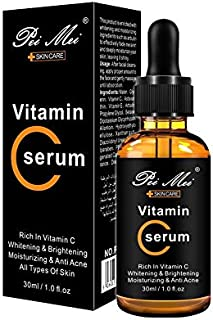 Vtamin C Facial Essence whitening brightening anti wrinkle anti acne anti aging moisture serum 30ml