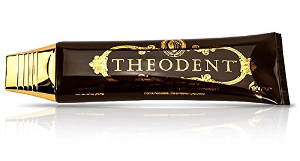 杭飛行場椅子THEODENT(テオデント) 天然カカオが歯を白く☆フッ化物なしで安心歯磨き (96g) 1本 [並行輸入品]