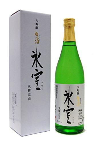 氷室(ひむろ)大吟醸生酒720ml