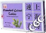 Hamoherb Extract Tablets (Zhi Su Ning Pian)