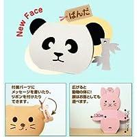 【16-278X】 片段アニマルBOX パンダ顔 10枚