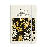 中国の日本語スタイルのアジアの菊のパターン 化学手帳クラシックジャーナル日記A 5
