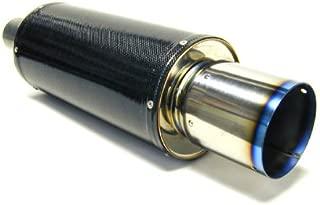 HKS 31012-BA001 Universal Carbon Ti Muffler
