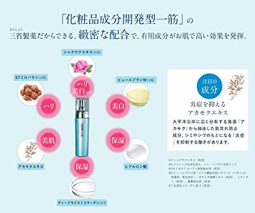 【公式】デルメッドプレミアムエッセンス医薬部外品90ml