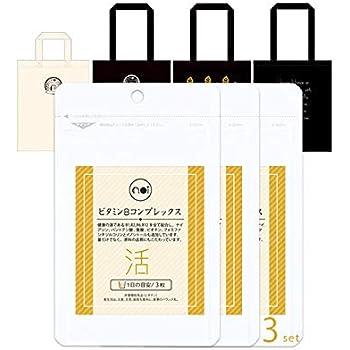 noi ビタミンBコンプレックス 活 3袋セット エコバッグ付き(色おまかせ)【amazon個数限定カート】
