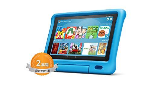 Fire HD 10 キッズモデル ブルー (10インチ HD ディスプレイ) 32GB 数千点のキッズコンテンツが1年間使い放題