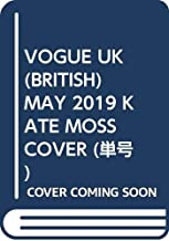 VOGUE UK (BRITISH) MAY 2019 KATE MOSS COVER-EXCLUSIVELY FROM MAGAZINES AND MORE