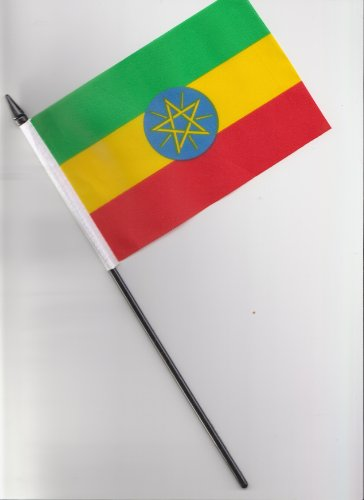 Äthiopien-Flagge, 25 cm