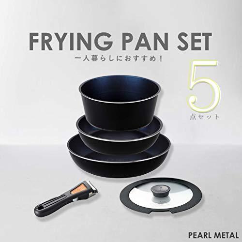 パール金属フライパン鍋5点セットIH対応ブラックダイヤモンドコート取っ手の取れるセット5HB-3976