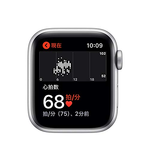 Apple(アップル)『AppleWatchSeries5』