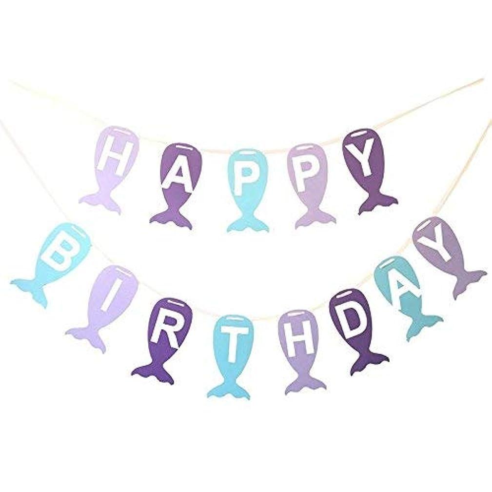 VC Life Mermaid Banner, Happy Birthday Banner Baby Girl Boy Birthday Party Decoration