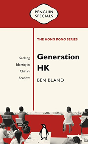 GENERATION HK (Penguin Specials: The Hong Kong Series)
