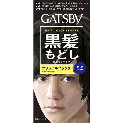 GATSBY(ギャツビー)『ターンカラー』