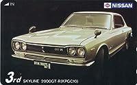 テレホンカード テレカ 日産 スカイライン ハコスカ SKYLINE 2000GT-R ハコスカ スカイライン 2000GT-R KPGC10 自動車 50度数