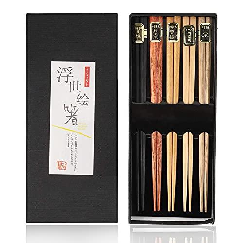 5 par ätpinnar återanvändbara, ätpinnar i trä japanska ätpinnar med presentask, 22,6 cm