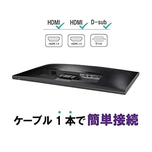 『BenQ モニター ディスプレイ GC2870H 28インチ/フルHD/VA/HDMI,VGA端子/ブルーライト軽減』のトップ画像