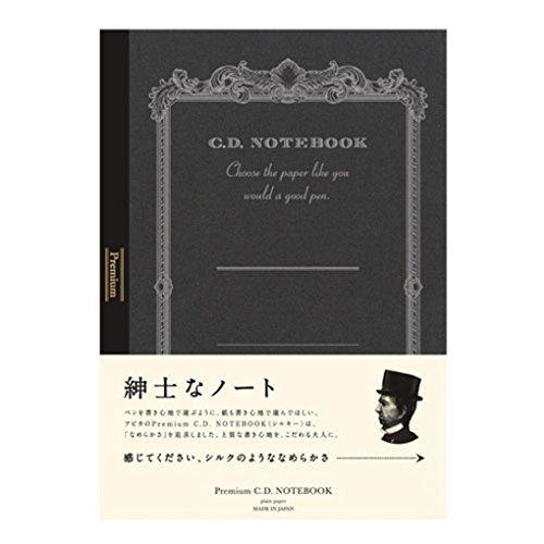 『おすすめのノートと文房具』