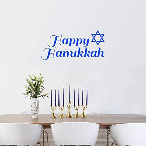 Vinyl Wall Art Decal - Happy Hanukkah with Star - 11' x 23' - Jewish Holiday Decor Sticker - Indoor Outdoor Home Office Wall Door Window Bedroom Workplace Decals (11' x 23', Blue)
