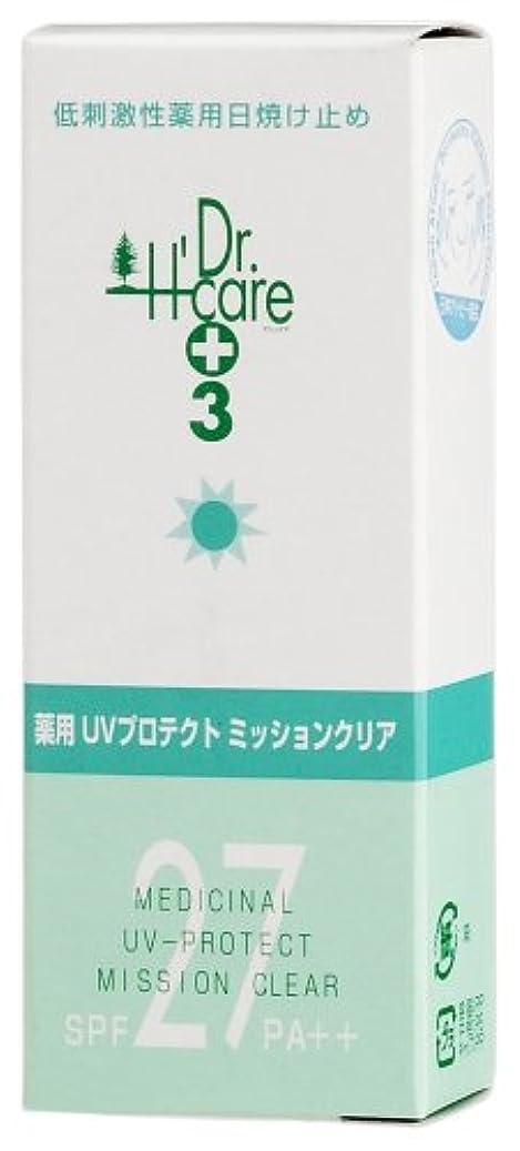 以前はプレゼント推測アシュケア薬用UVプロテクトミッションクリア40ML