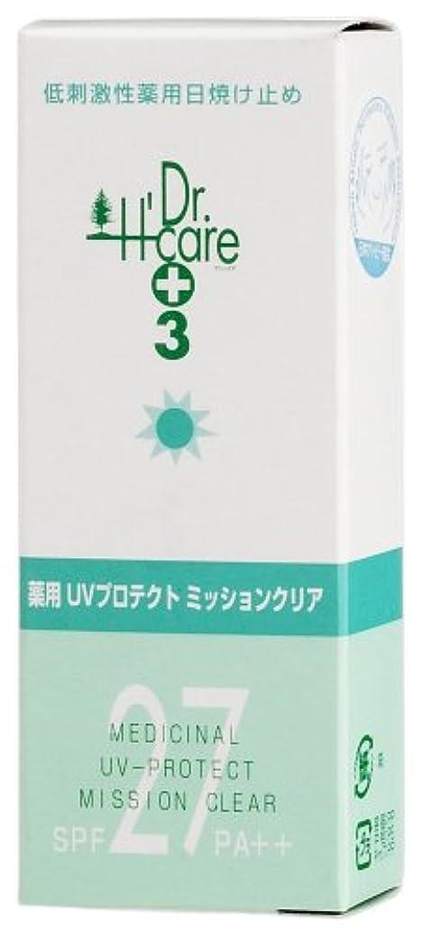 爆発物肉腫類推アシュケア薬用UVプロテクトミッションクリア40ML