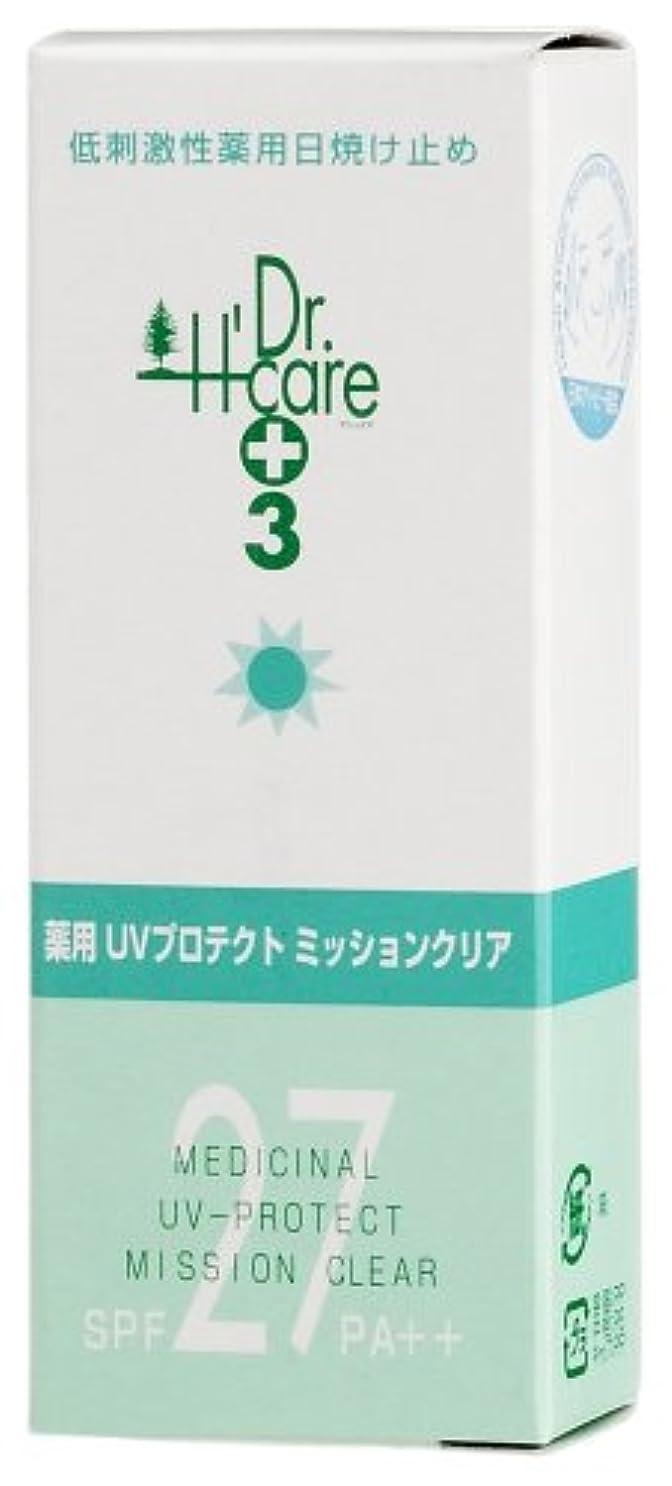 洗練された収益チャーターアシュケア薬用UVプロテクトミッションクリア40ML