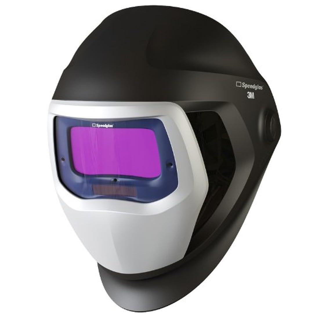 アスリートコールわざわざ3M Speedglas Welding Helmet 9100, Welding Safety 06-0100-20HASW with Hard Hat Adapter, SideWindows, Speedglas Auto-Darkening Filter 9100X, Shades 5, 8-13 (Hard Hat not included) by 3M