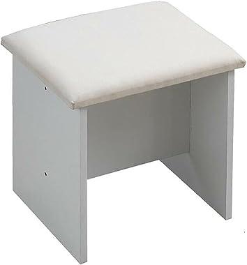 NZKW Tabouret de Coiffeuse de Maquillage Blanc Tabouret de vanité de siège de Chaise de Chambre à Coucher
