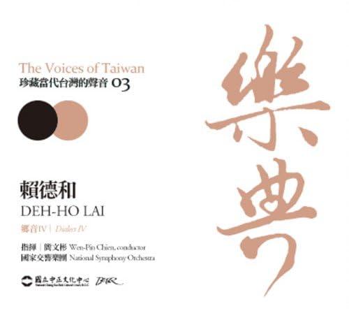 Wen-Pin Chien