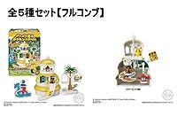 ポケットモンスターサン&ムーン メレメレ島のポケモンスクール 全5種セット【フルコンプ】(食玩)