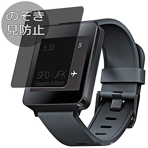 VacFun Pellicola Privacy per LG G Watch W100, Screen Protector Protective Film Senza Bolle e Antispy (Non Vetro Temperato) Filtro Privacy