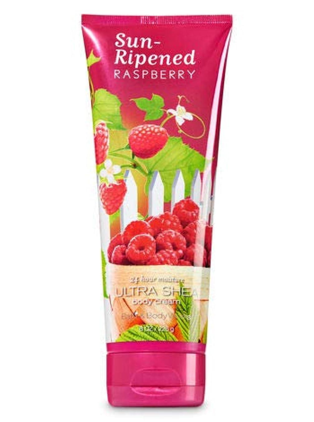 あらゆる種類の憂鬱なドラッグ【Bath&Body Works/バス&ボディワークス】 ボディクリーム サンリペンドラズベリー Body Cream Sun-Ripened Raspberry 8 oz / 226 g [並行輸入品]