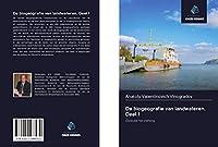 De biogeografie van landwateren. Deel 1: Globale herziening