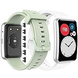 GeeRic Correa Compatible para Huawei Watch Fit,2pcs Silicona Pulseras de Repuesto Compatible para Huawei Watch Fit Verde Blanco