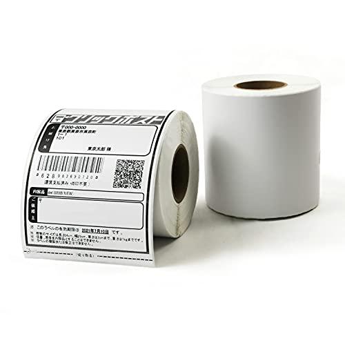 KOGLEEラベルシール サーマルラベルプリンター専用(2ロール700枚) 日本郵便クリックポスト/Amazon対応 A6サイズ相当ラベル約100x150mm (4x6インチ) 対応ラベルシール 出品者向けラベルシール 強粘着タイプ deli888B(NE