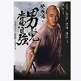 Lienzo de Arte Wong FEI-Hung,Impresiones de Pintura en Lienzo, póster artístico de Pared, póster Vintage, decoración del hogar, 50X70 CM, sin Marco
