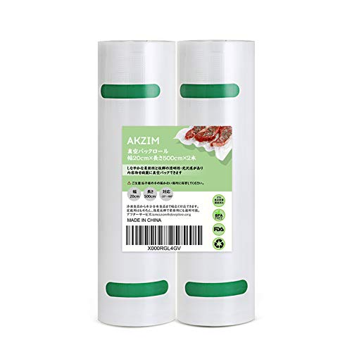 AKZIM 真空パックロール 20×500cm×2本 フードシーラー 専用ロール 替えロール PA+PE素材 エンボス加工 真空ビニール 真空包装袋 食品保存 低温調理 自由にカット 家庭用 業務用