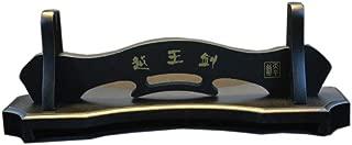 DAOJIA Soporte De Espada Espada De Samurai De Madera Maciza Katana Wakizashi Tanto Soporte De Soporte Base De Bastidor De 2 Capas Nivel 1-2-1 Tier