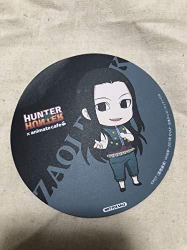 HUNTER×HUNTER ハンターハンター アニメイトカフェ アニカフェ イルミ ゾルディック コースター