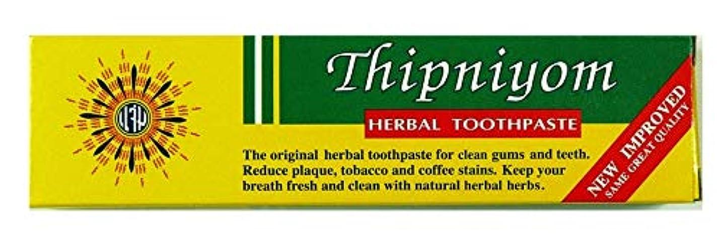 報奨金拮抗する狼ThipNiyom 歯磨き粉 160g タイハーブハーブ歯磨き粉 [並行輸入品]