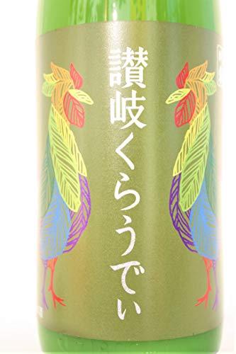 川鶴酒造『川鶴讃岐くらうでぃ本醸造』