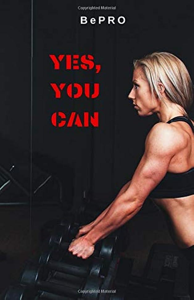 くつろぎレコーダータヒチYES, YOU CAN: Fitness planning, workout notebook, Journal, Diary (120 Pages, Tables , 5.5 x 8.5)