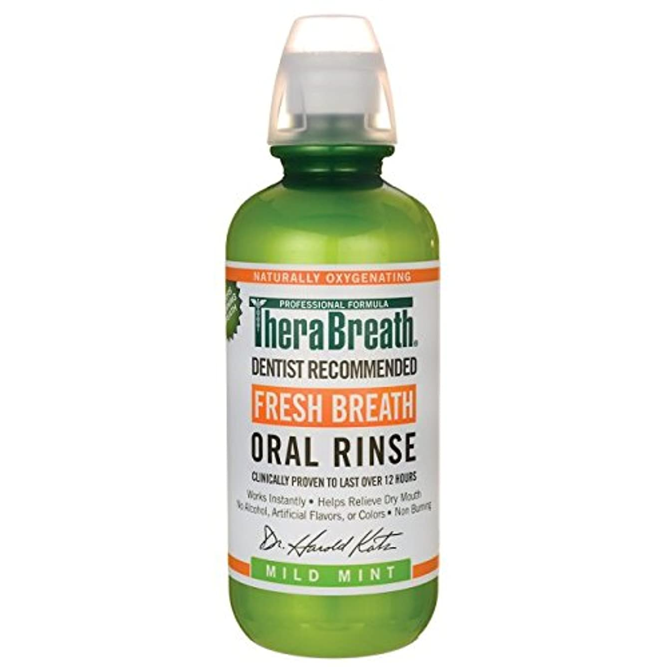 満員冗談で差し引く海外直送肘 Therabreath Fresh Breath Oral Rinse Mild, 16 oz