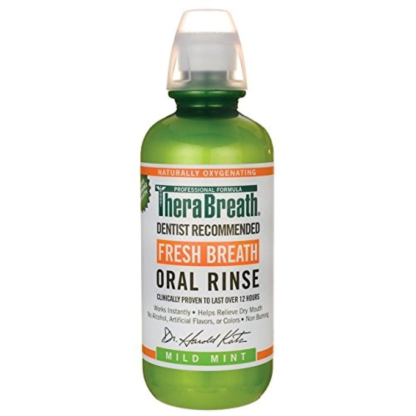些細大邸宅解釈する海外直送肘 Therabreath Fresh Breath Oral Rinse Mild, 16 oz